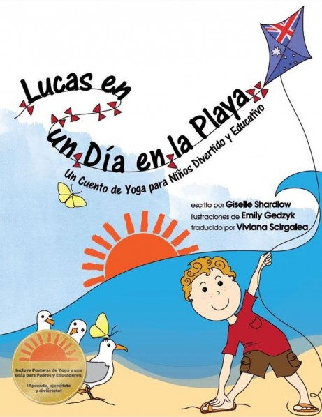 lucas_playa1_full
