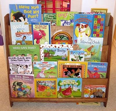More Bookshelves Around the World | Kids Yoga Stories - Yoga Books ...