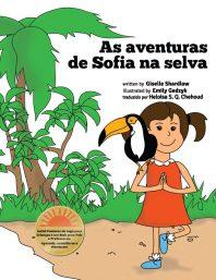As Aventuras de Sophia Image