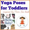 Yoga Poses for toddlers inspired by Hello Baby! by Mem Fox >> Kids Yoga Stories