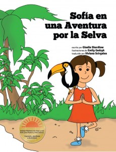 Sofia's Jungle Adventure (Spanish) | Giselle Shardlow of Kids Yoga Stories