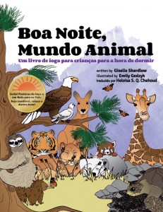 Boa Noite Mundo Animal |by Giselle Shardlow of Kids Yoga Stories