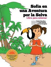 Sofía en una aventura por la selva. Libro para colorear image.