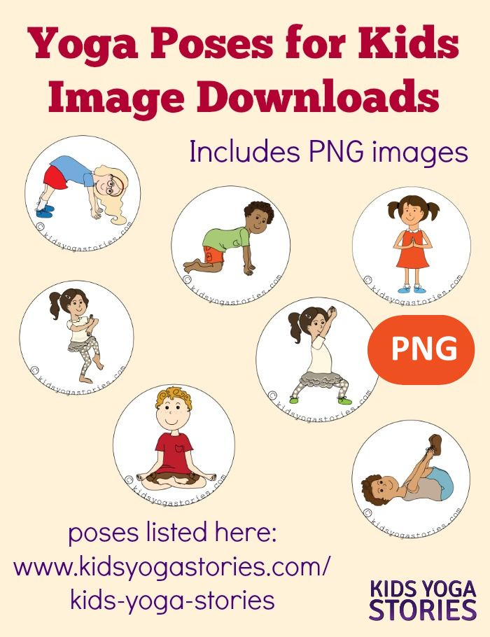 58 Yoga Poses For Kids Images