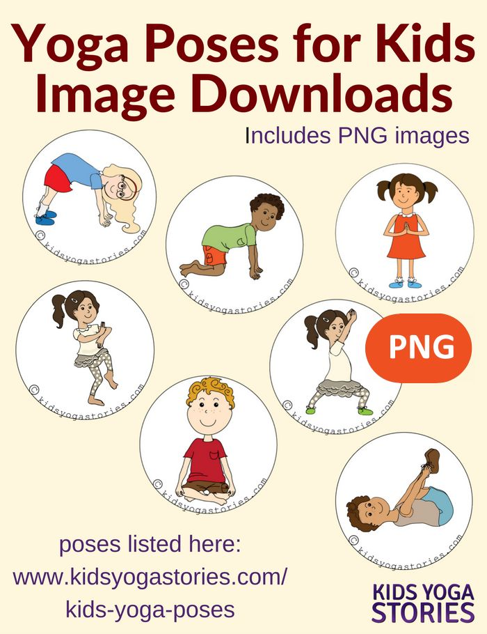 58 yoga poses for kids png images download kids yoga stories yoga books yoga cards and yoga poses for kids - Kids Pic Download