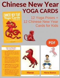 Chinese New Year Yoga Cards for Kids PDF Download Image