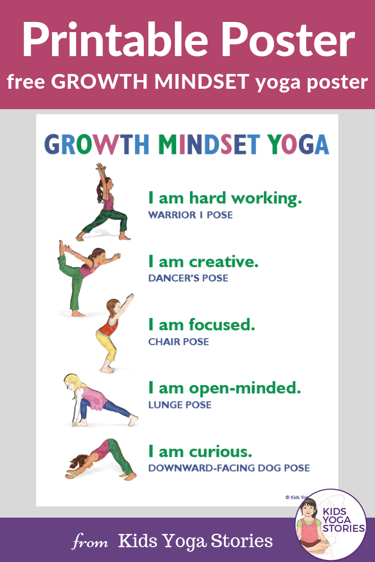 Free poster! growth mindset tools, yoga poses for growth mindset | Kids Yoga Stories