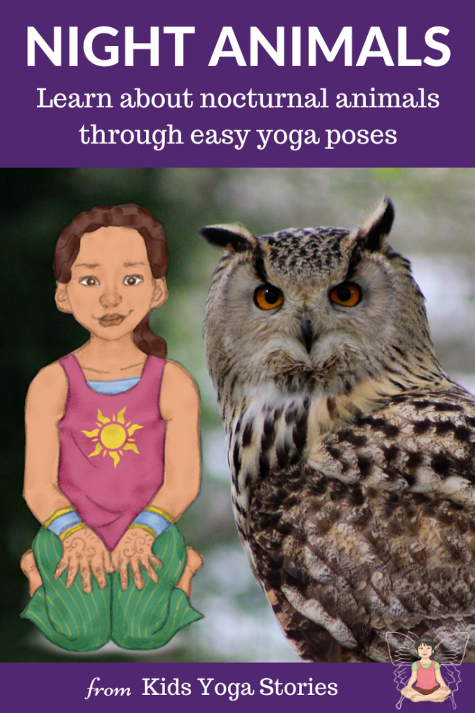 Nocturnal Animal Yoga Poses for Kids. 5 fun yoga poses and several book ideas for kids | Kids Yoga Stories